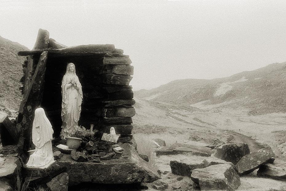 shrine-mamore-gap