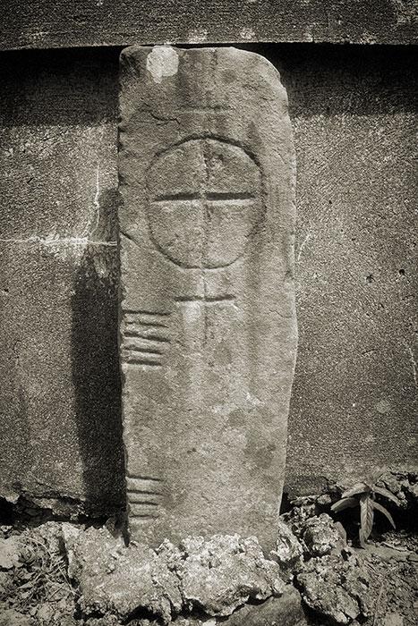 Rathduff Ogham Stone